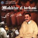 Mokhtar El Berkani-Reggada 2009