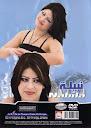 Nabila-Wajed Rassek