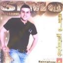Simo El Issaoui-Sala Lfilm Tal3ate Lktaba