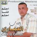El Omari-Hcham Nta Hcham