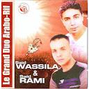 Said Rami-Said Ouassila et Said Rami