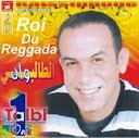 Talbi One-Talbi One 2008