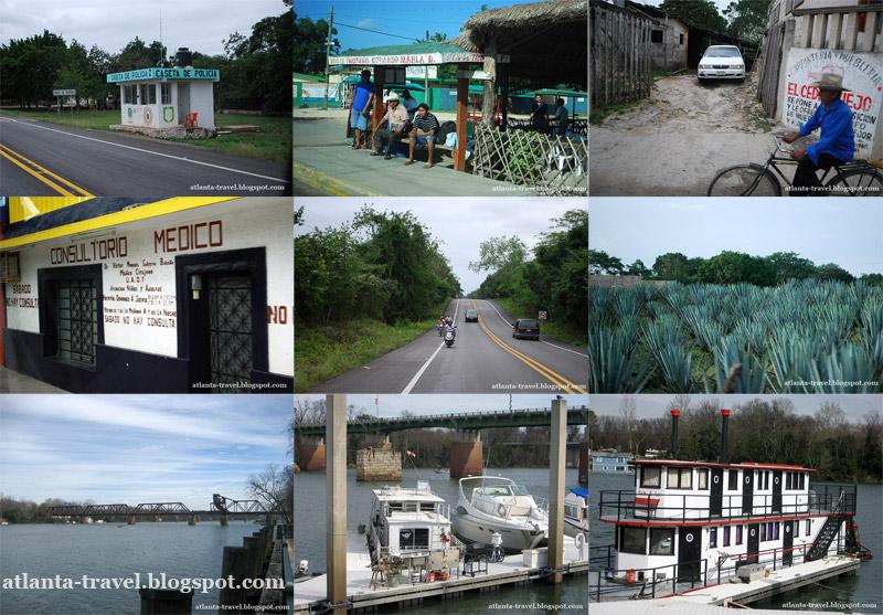 Путешествия из Атланты за Январь 2010