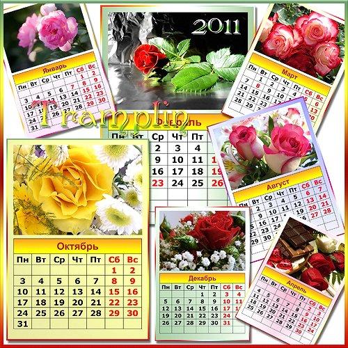 Календарь цветочный на 2011 год по месяцам