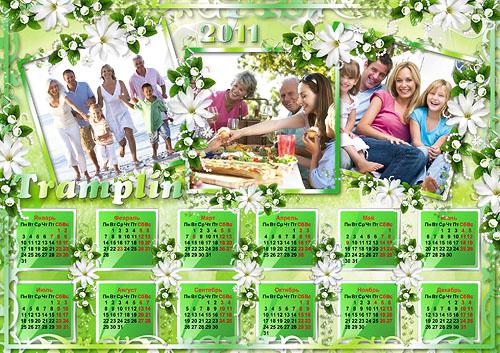 Календарь-Рамка  - Что может быть семьи дороже