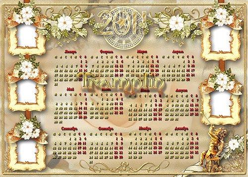 Календарь-Рамка 2011 для Ваших фото - «Мой Ангел»
