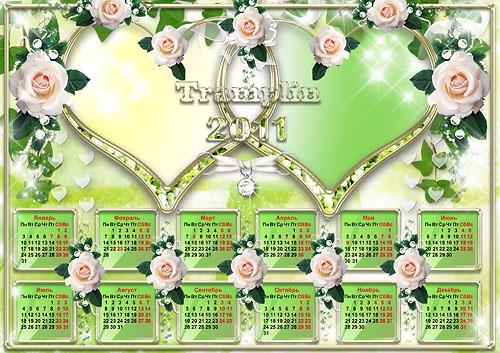 Календарь-рамка для фото -  Розы и сердечки