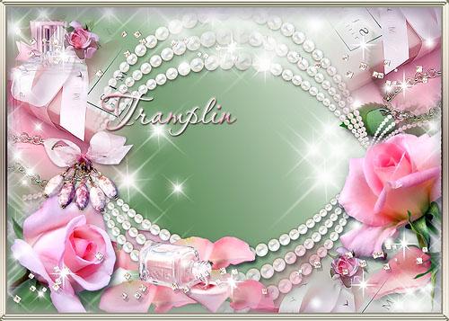 Гламурная рамка для фото -  Розовые Розы