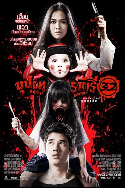 Phim Hồn Ma Bất Trị 2 - Hon Ma Bat Tri 2