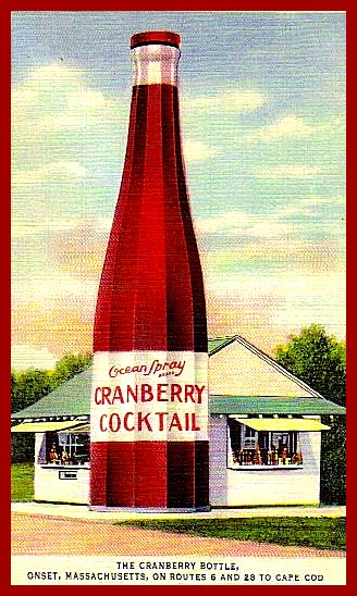 bottle-bldg.jpg