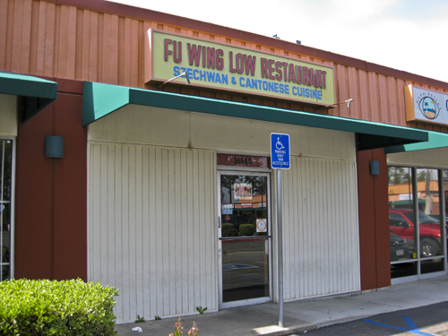 Fu Wing Low Fountain Valley