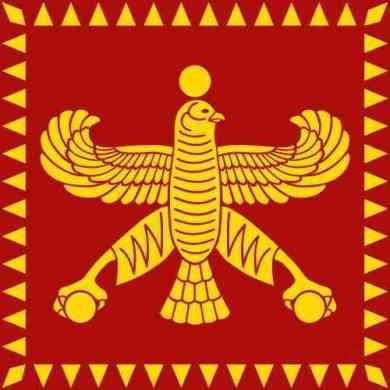 C:\Users\Karmina\Desktop\500px-Standard_of_Cyrus_the_Great_Achaemenid_Empire.svg-FILEminimizer.jpg