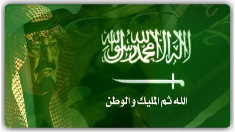 ����� ������ سعودي.jpg