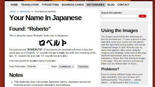 JapaneseTranslator