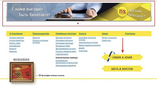 C:\Users\Сережа и Катя\Desktop\1657t.png