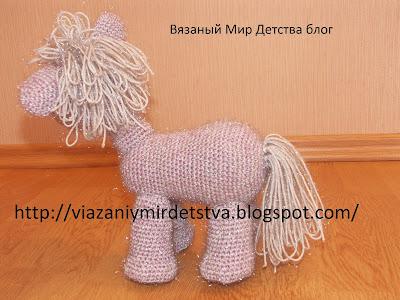 Мастер класс по вязанию детской игрушки лошадки крючком