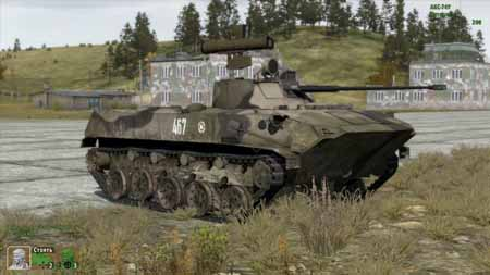 ARMA II: Advanced Combat Environment 2 (2011/MULTI2/ADDON)