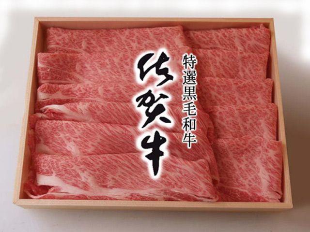 肉の三田屋のイメージ写真