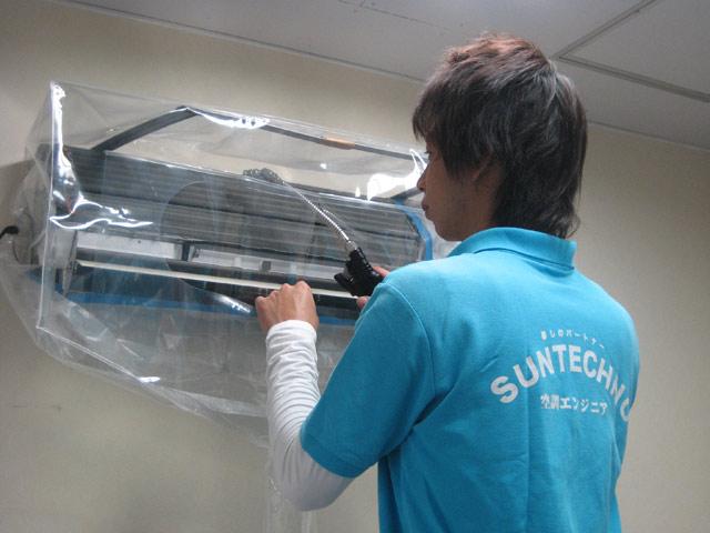 エアコンクリーニング 熊本市 八景水谷駅の専門サービス  有限会社サンテクノ|専門サービス
