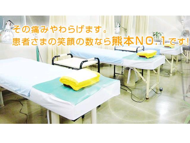 熊本第一整骨院のイメージ写真