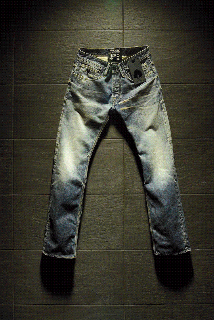 Kuyichi Pure Denim: Spring/Summer 2016
