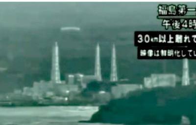 ovni a fukushima