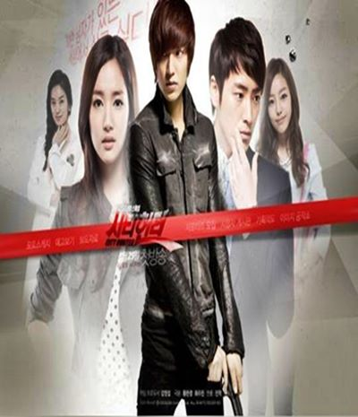 EP-11 & 12) [K-Drama] City Hunter (2011) EngSub HDTVRip MKV -wancuiX