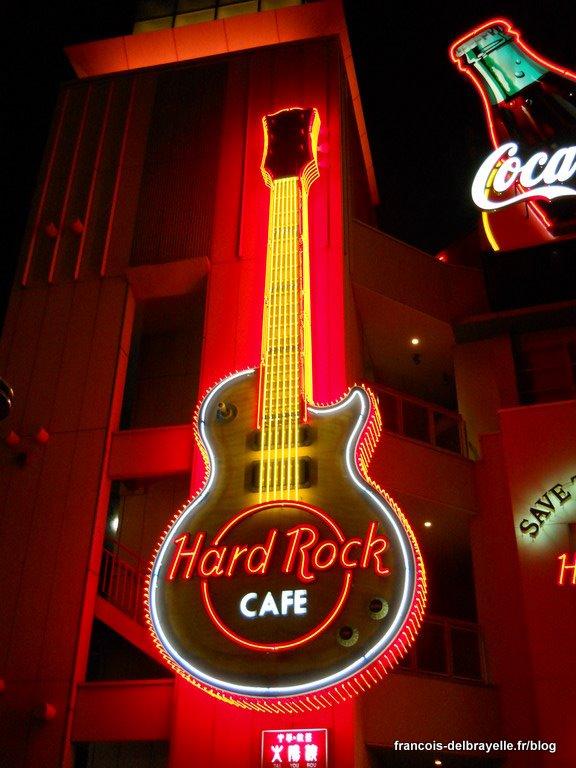 Hard Rock Café Osaka