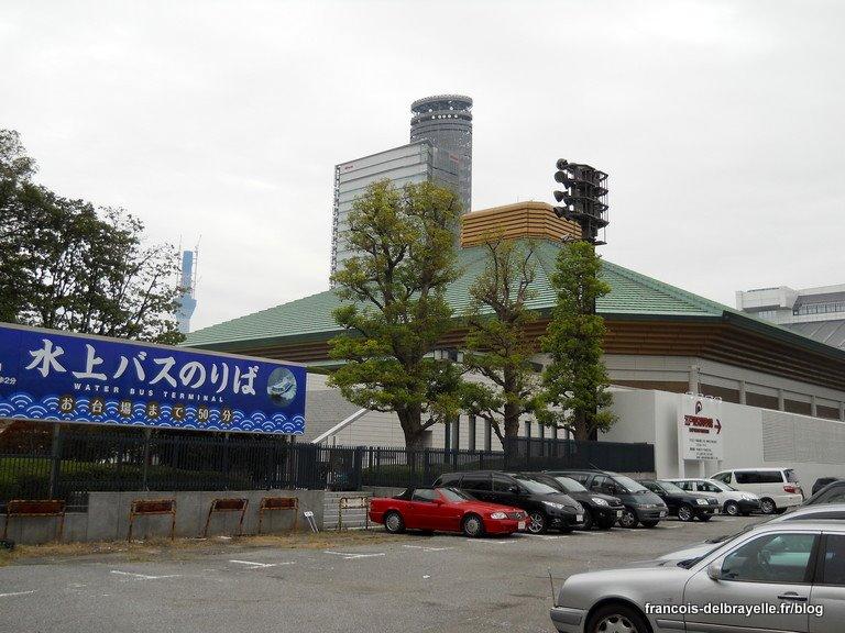 Ryôgoku Kokugikan