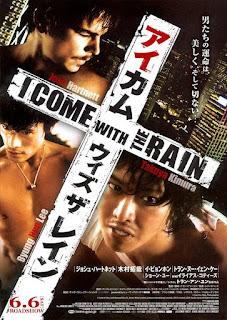Và Anh Đến Trong Cơn Mưa - I Come With The Rain - 2009