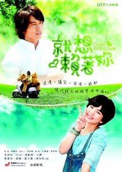 Phim Chỉ Muốn Bên Em - Down With Love