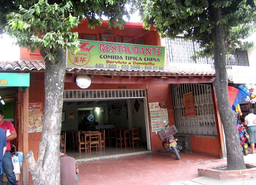 Chinese restaurant in Giron, Colombia