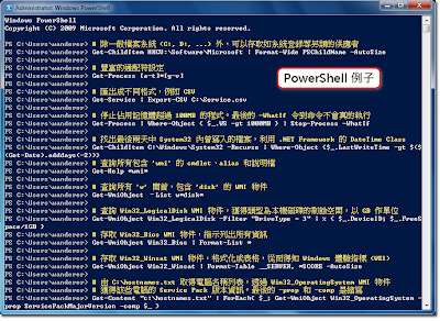PowerShell Examples