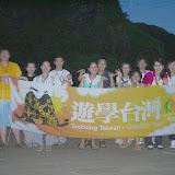 2007黃金山水蝠滿天第二梯