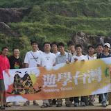 20080815遊學台灣
