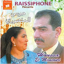 Mansouri Houssa-Adach galgh