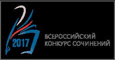 K:\ГК-2017\ВКС - 2017\logo_vks_2017.png