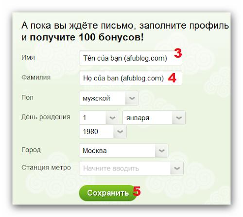 Mien%20phi%20key%20KIS%202011%20via%20Group.ru%20%282%29 Miễn phí bản quyền 3 tháng phần mềm Kaspersky Internet Security 2011