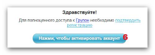 Mien%20phi%20key%20KIS%202011%20via%20Group.ru%20%283%29 Miễn phí bản quyền 3 tháng phần mềm Kaspersky Internet Security 2011