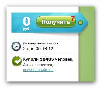 Mien%20phi%20key%20KIS%202011%20via%20Group.ru%20%284%29 Miễn phí bản quyền 3 tháng phần mềm Kaspersky Internet Security 2011