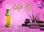 Saif / Rabeeha