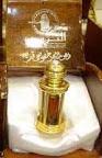 Khossosi Qadeem