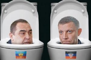 Кто есть кто в ДНР и ЛНР