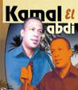 Kamal El Abdi-Hdidan L9afaz
