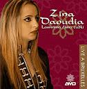 Zina Daoudia-Dounia Ekhlik