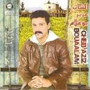 Aziz Boualam-Weld El Jelaba