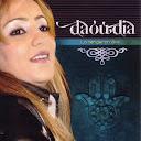 Zina Daoudia-L9it li bghit