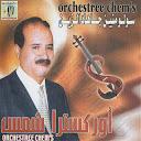 Orchestre Chams-Sawlou Mnine Ja Had Zine