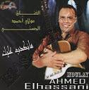 Moulay Ahmed El Hassani-Llin tahrab menni lin