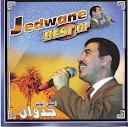 Jedwane-Moul Enniya Ka Yerbah